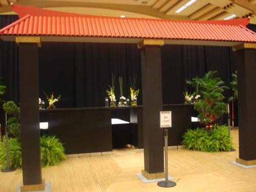 Asian Design - Bar Station
